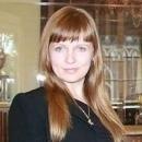 Вишнякова Светлана Вячеславна
