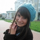 Дёмина Надежда Станиславовна