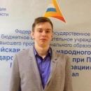 Корнаухов Александр Сергеевич