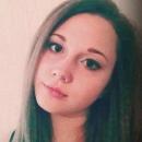 Покидова Анастасия Владимировна