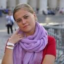 Горулева Екатерина Юрьевна