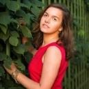 Меджитова Татьяна Игоревна