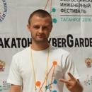 Униковский Георгий Александрович