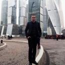 Возвышаев Сергей Сергеевич