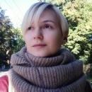Романь Наталья Михайловна