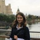 Беломестнова Екатерина Олеговна