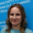 Васильева Яна Валерьевна