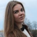 Альберг Александра Владимировна