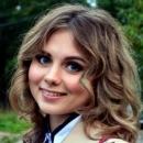 Габова Кристина Николаевна