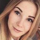 Королева Юлия Васильевна