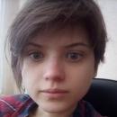 Тарасенко Эмма Викторовна