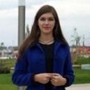 Абросимова Анастасия Сергеевна