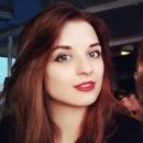 Капмар Виктория Витальевна