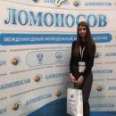 Сирунян Вероника Арутюновна