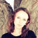 Стурза Наталья Александровна