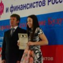 Сидакова Оксана Абдулаховна