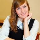 Нугаева Нафиса Ренатовна