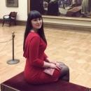 Игумнова Вера Александровна