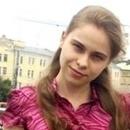 Карпова-Рождественская Александра Валентиновна