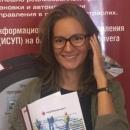 Демченко Светлана Александровна
