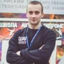 Сергеев Даниил Игоревич