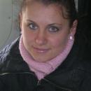 Олейник Мария Витальевна