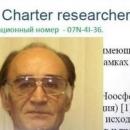 Onoprienko Vladimir Ivanovic