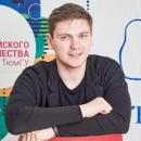 Мартынов Алексей Александрович