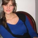 Гвозденко Любовь Андреевна