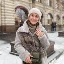Сидорова Екатерина Юрьевна
