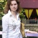 Горовенко Екатерина Александровна