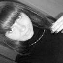 Зыбина Елена Геннадьевна