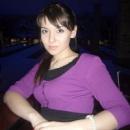 Бузова Ольга Викторовна