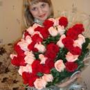 Пеленева Марина Владимировна