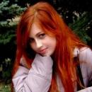 Дедова Ольга Павловна