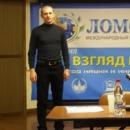 Боярин Станислав Витальевич