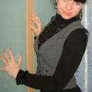 Авцинова Александра Викторовна