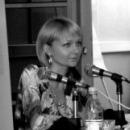 Ермакова Ольга Викторовна