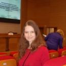 Бовдунова Наталья Андреевна