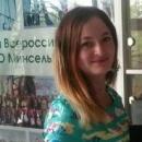 Киселёва Ольга Олеговна