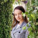 Семенова Диана Руслановна