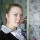 Согрина Василиса Васильевна