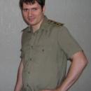 Черников Дмитрий Юрьевич