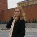Борисова Юлия Сергеевна