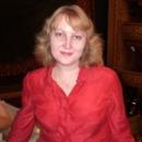 Сюткина Елена Николаевна
