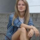 Луценко Анна Владимировна