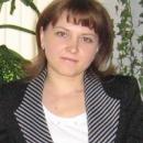 Дубова Татьяна Геннадьевна