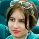 Несова Арина Владимировна