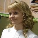 Яковлева Ольга Викторовна