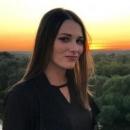 Галкина Ксения Дмитриевна